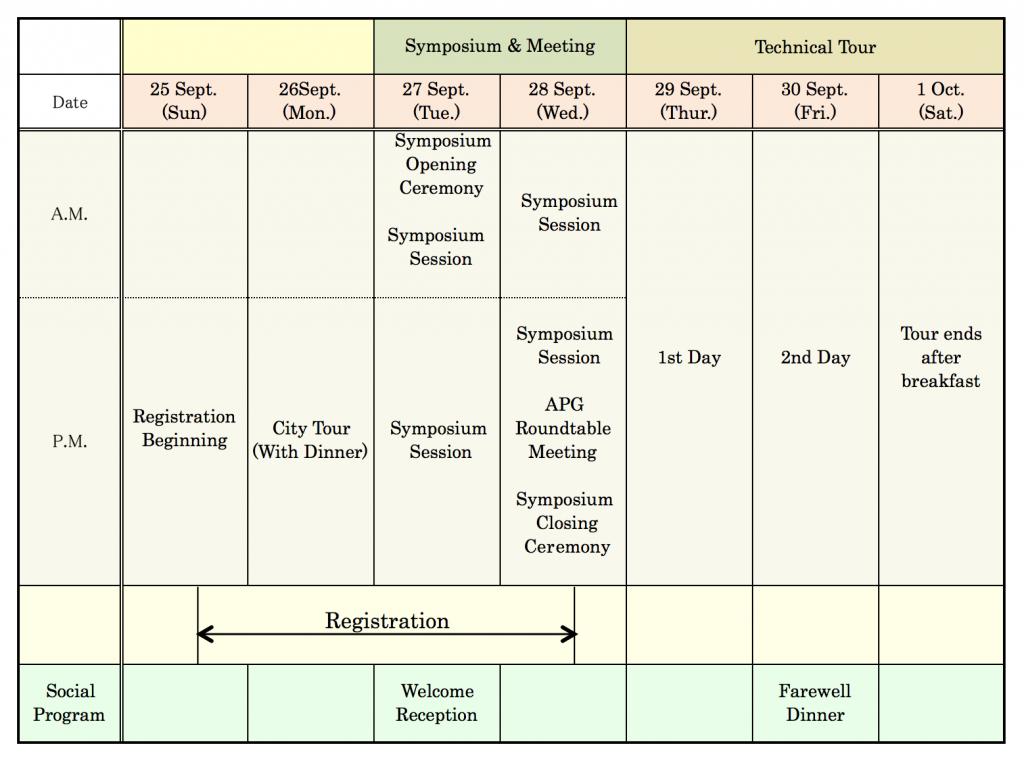 eadc_schedule1